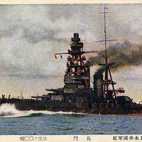 I.J.N. Nagato postcard