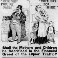 prohibition poster of poor family.jpg